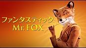 �t�@���^�X�e�B�b�NMr.FOX �i���֔Łj