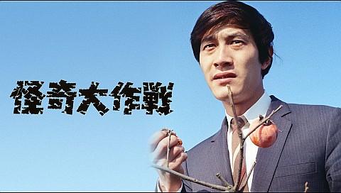 誉 勝呂 平幹二朗のカミングアウトの相手は勝呂誉か?離婚の原因はこれだった!